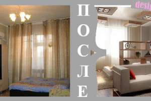 До и после приема зонирования: стеллаж для зонирования комнаты на спальню и гостиную