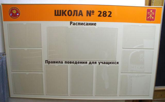 Гастроэнтеролог детский в больницах москвы