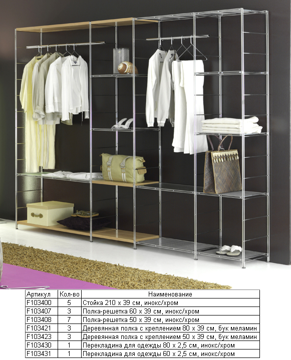 Стеллажи для дома: 12 стильных идей украшения интерьера, Идеи для дизайна: обустройство дома и уют своими руками